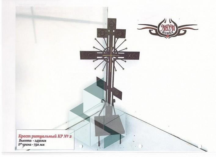Как установить металлический крест на могиле своими руками