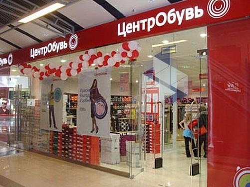 Магазины одежды Электростали Магазины обуви и