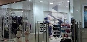 a4ebcec897efb Увеличить Магазин итальянского нижнего белья INCANTO в ТЦ МореМолл