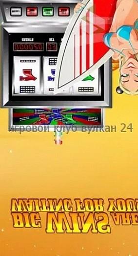 азино777 вин официальный сайт