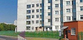 Справку с места работы с подтверждением Косинская улица 2ндфл с подтверждением купить в москве