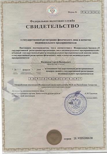 Образовательный центр Хелп Диплом Казань официальный сайт и  Увеличить Образовательный центр Хелп Диплом