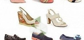 6b1362c68de7 Обувной магазин Спартак на улице Рихарда Зорге: официальный сайт и ...
