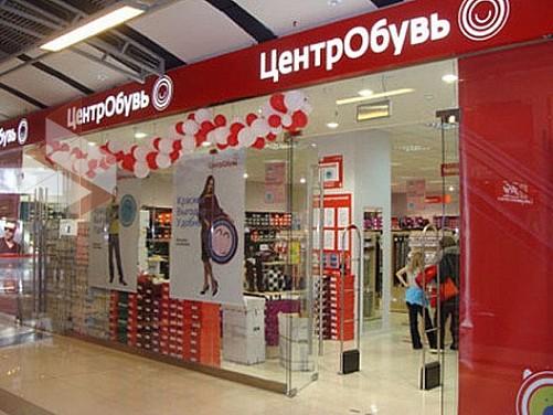 Магазины обуви, сумок и аксессуаров Санкт-Петербурга