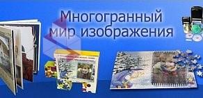 оптимизация сайта Улица Васильцовский Стан