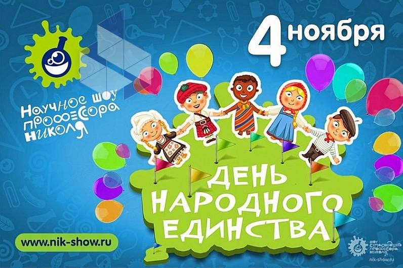 любовь праздник 23 ноября в россии индекса: Вышестоящее отделение