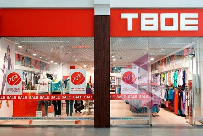 Магазин одежды ТВОЕ в ТЦ Космопорт  официальный сайт и контакты ... 684d099d5761b