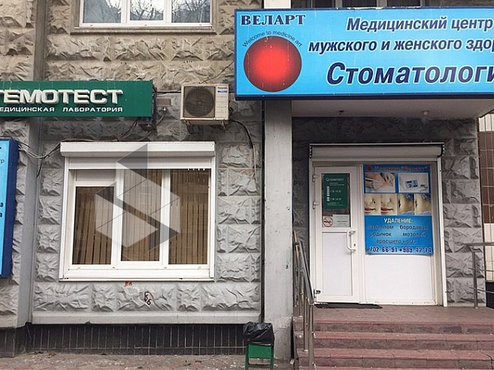 Медицинская справка новокосино Справка из травмпункта Чистопольская улица