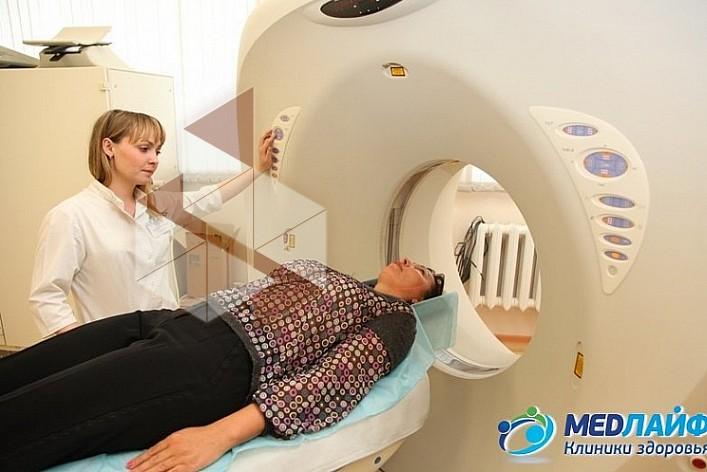 Компьютерная томография медлайф пермь