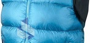 Увеличить Интернет-магазин спортивной одежды и снаряжения Red Fox в ТЦ Спорт -Хит ef9f74ae1c5
