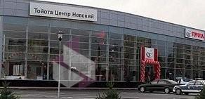 такие автосалон невский в санкт-петербурге официальный сайт течение часа