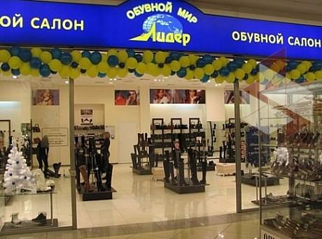 Пушкина, услугам обувной магазин лидер каталог товаров цены платья, сарафаны