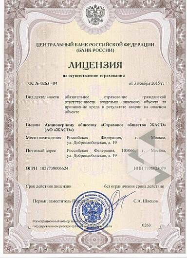 разделе россия 24 за 02 декабря 2015г про жасо пенсионный фонд для