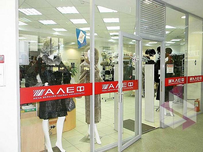 нормативными работа в москве продавец обуви мест