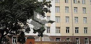 Белотеро Хлебозаводская улица Чебоксары фотоэпиляция усиков над верхней губой