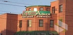 Контакты - fesco.ru