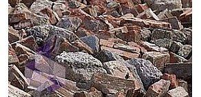 Бетон жукова купить бетон производителя доставкой
