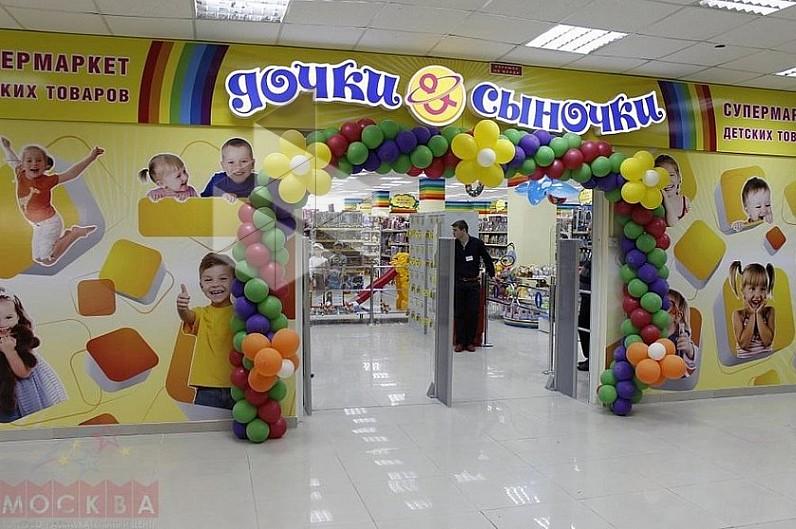 Купить магазин детской одежды Самара