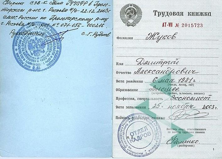 Ооо моя компания поволжье саратов официальный сайт создание интернет сайтов ставрополь
