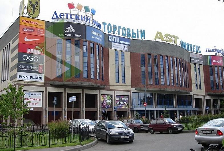Справку с места работы с подтверждением Измайловский проспект помощь в получении ипотеки в московской области