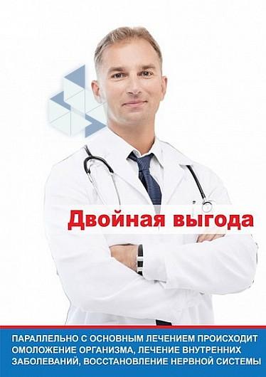 Алкоголизм клиника самара