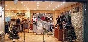 f7376b64e082 Магазин спортивной одежды Columbia в ТЦ Аврора Молл  официальный ...
