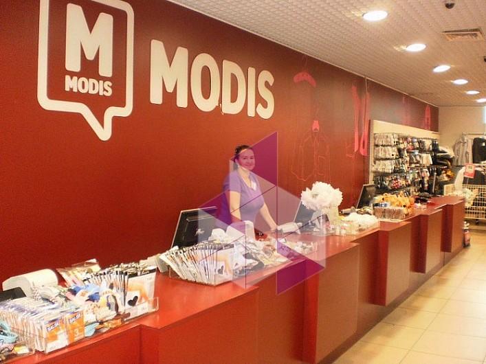 448dead04 Сеть магазинов одежды MODIS на метро Новокосино: официальный сайт и ...