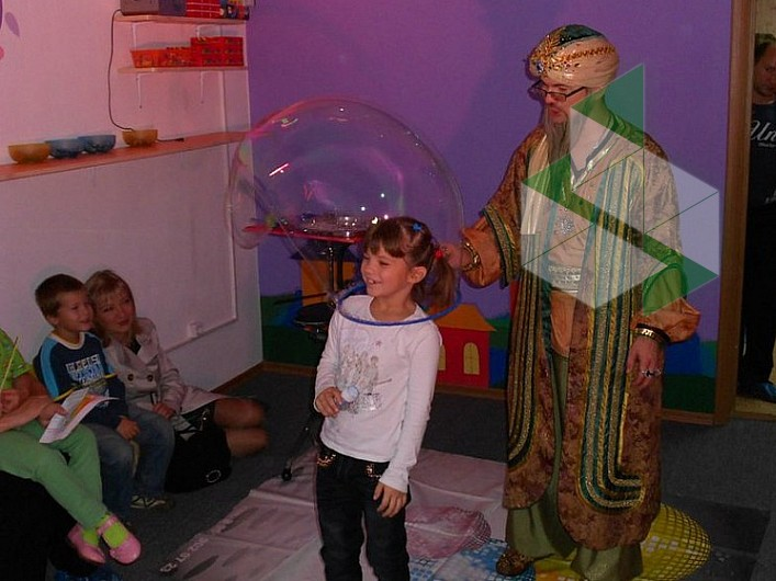 детский развивающий центр ленинский район хотите сэкономить