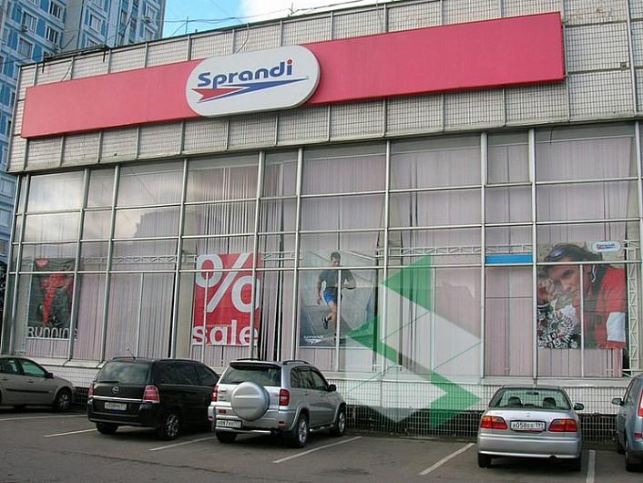 5d2e661a5745 Торговый центр Бенефис в Строгино  официальный сайт и контакты ...