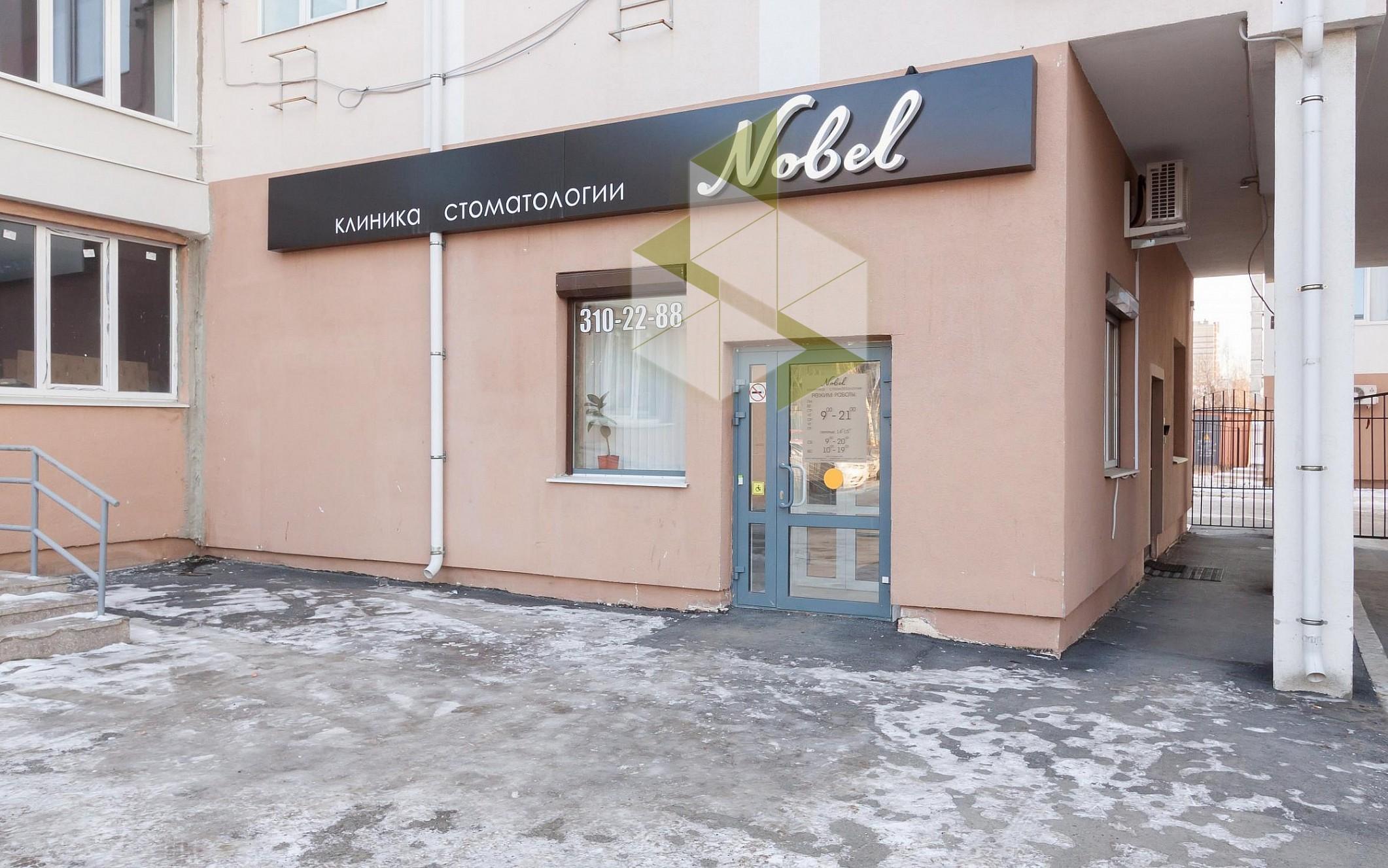 Справка от стоматолога Улица Чкалова Справка от гинеколога Улица Юннатов