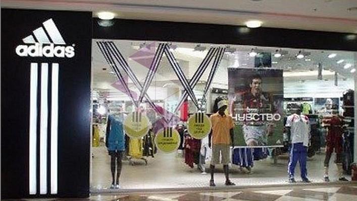 Увеличить Магазин спортивных товаров Adidas в ТЦ Омега. Увеличить ... 3a92cb78a41