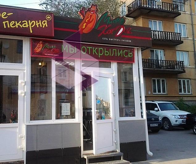Магазин диета на проспекте кирова