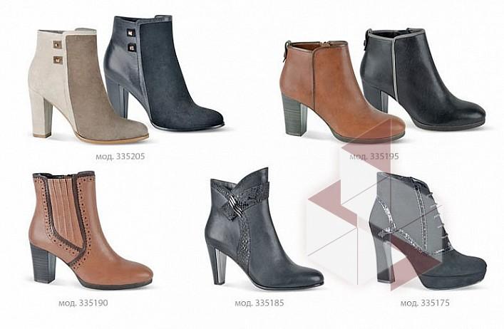 a40b28ecb Магазин обуви Belwest на улице Гагарина: официальный сайт и контакты ...