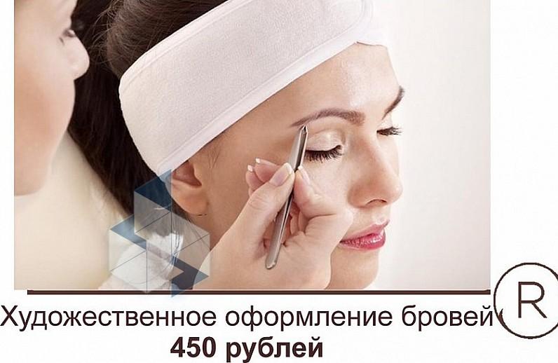 6937e84bf Салон Респект в Октябрьском районе: официальный сайт и контакты ...